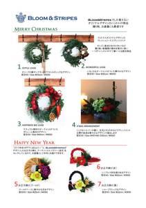 2012年お歳暮カタログ(WEB用).jpg