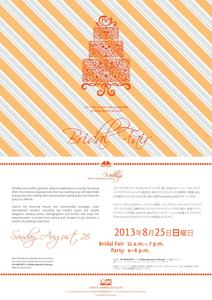 2013 Aug25_weddingfair-page-001.jpg