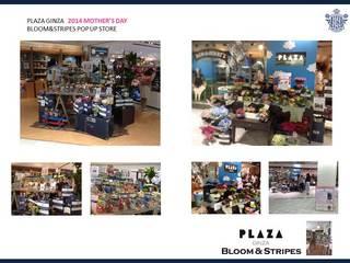 2014MOM  B&S in PLAZA GINZA.jpg