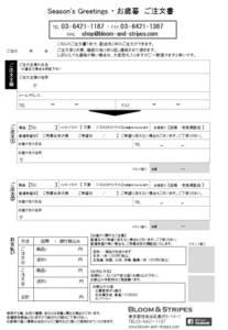 A4 クリスマス注文書(白黒).jpg