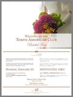 Bridal Fair at TOKYO AMERICAN CLUB.jpg