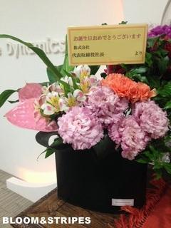 アレンジ 札アリ (23).jpg