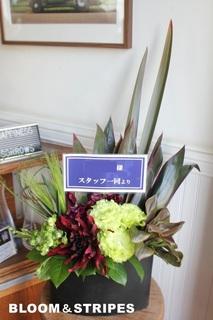 アレンジ 札アリ (25).jpg