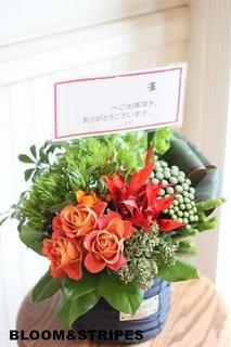 アレンジ 札アリ (6).jpg