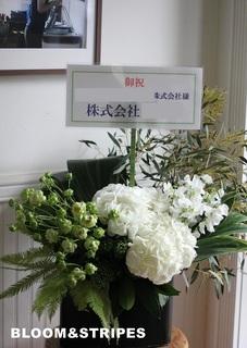 アレンジ 札アリ (9).jpg