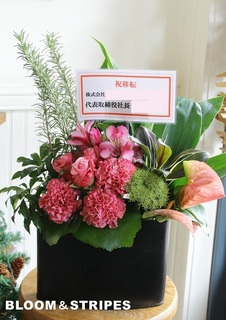 アレンジメント(札あり) (5).jpg