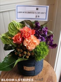 アレンジメント(札あり) (7).jpg