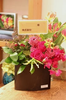 アレンジ(札あり) (10).jpg
