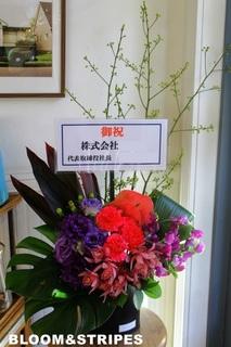アレンジ(札あり) (1).jpg
