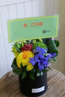 アレンジ(札あり) (16).jpg