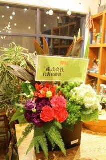 アレンジ(札あり) (2).jpg