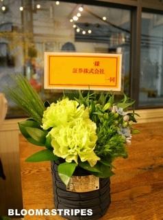 アレンジ(札あり) (24).jpg