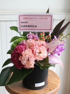 アレンジ(札アリ) (3).jpg