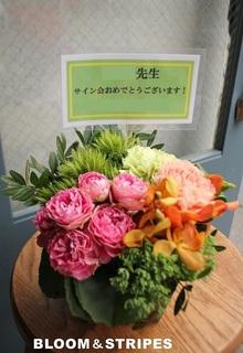 アレンジ(札アリ) (5).jpg