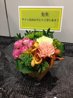 アレンジ(札アリ) (7).jpg