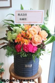 アレンジ(札付) (10).jpg