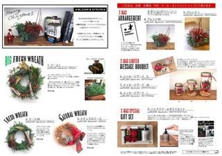 クリスマス商品.JPG