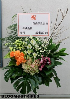 スタンド花 (10).jpg