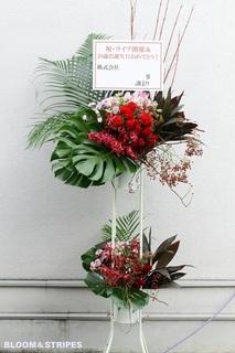 スタンド花 (11).jpg
