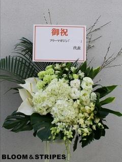 スタンド花 (12).jpg