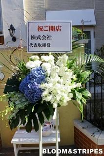 スタンド花 (1).jpg