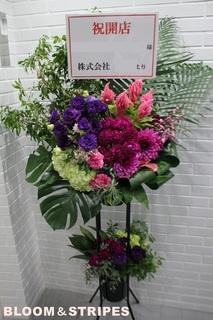 スタンド花 (14).jpg