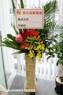 スタンド花 (2).jpg