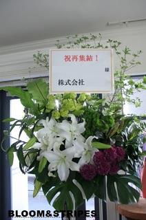 スタンド花 (3).jpg