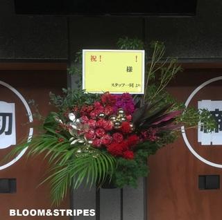 スタンド花 (4).jpg