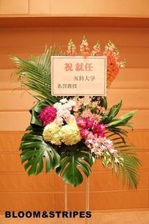 スタンド花 (5).jpg