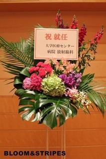 スタンド花 (6).jpg