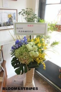 スタンド花 (7).jpg