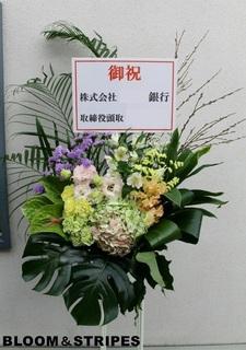 スタンド花 (8).jpg
