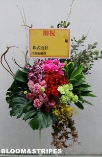 スタンド花 (9).jpg