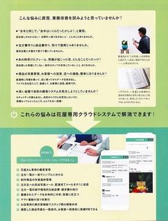 広告p2.jpg