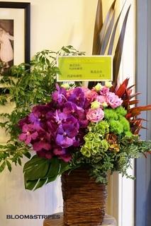 御祝贈答花 (5).jpg