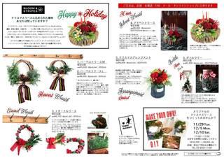 最終版 A3 表 2016 B&Sクリスマス.jpg