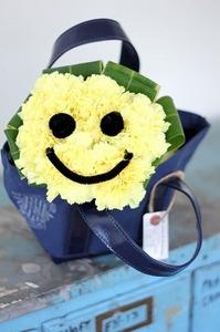 IMG_9133-SMILE BAG.jpg