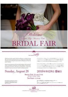 JPEG  Aug2016_weddingfair_easel .jpg