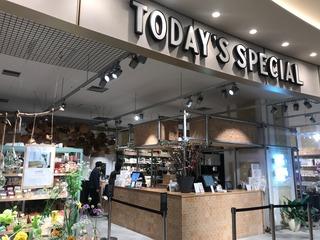 TODAY'S日比谷店.JPG