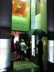 VERA entrance.JPG