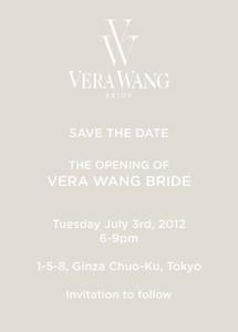 VERA Invitation.jpg