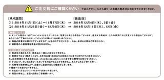 bs_wb2014c 3.jpg
