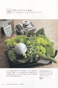 p.1.jpg