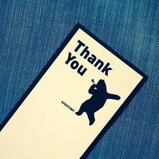 thank you!.jpg