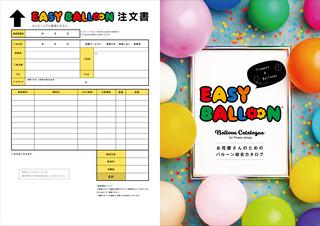 EB_catalog_H1-H4.jpg