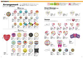 EB_catalog_P05-06.jpg