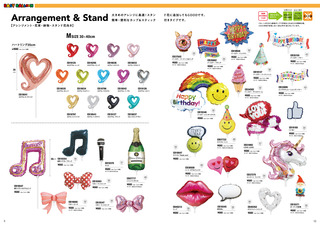 EB_catalog_P09-10.jpg