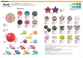 EB_catalog_P11-12.jpg