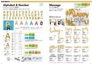 EB_catalog_P15-16.jpg